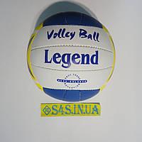 Мяч волейбольный Legend 5190