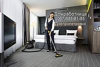 Домработница Днепропетровск