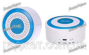 Беспроводная автономная сирена для сигнализации GSM 103