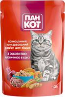 Пан Кот Влажный корм для кошек Говядина в соусе 100 г