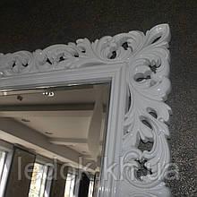 Зеркало в резной раме Roka
