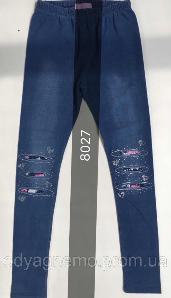 Лосины с имитацией джинсы для девочек Setty Koop оптом, 8-16 лет.