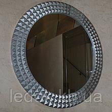 Зеркало в резной раме Piko