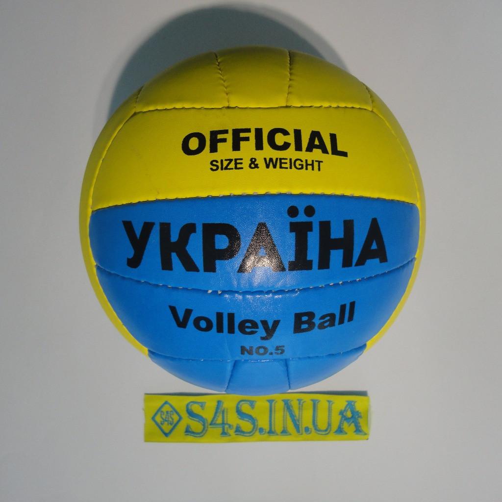 Мяч волейбольный мяч для волейбола PU UKRAINE