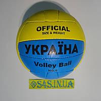 Мяч волейбольный мяч для волейбола PU UKRAINE, фото 1