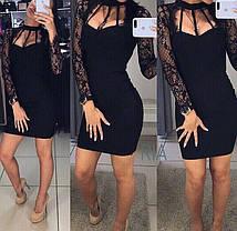 Гипюровое чёрное платье, размер S M L, фото 2
