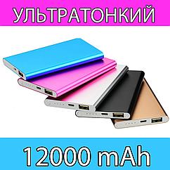 УЛЬТРАТОНКИЙ ⚡ Power Bank Xiaomi Mi Slim 12000 mAh ⚡ очень ТОНКИЙ и ЛЕГКИЙ - толщина всего 1см