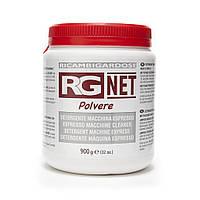 Порошок для очистки кофейных жиров RG NET 900gr