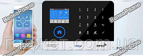 Беспроводная GSM WiFi сигнализация GSM103. ЦЕНА УКАЗАНА ЗА БАЗУ.
