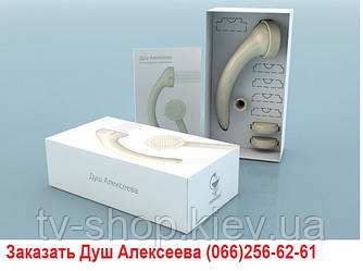Душ Алексеева гидромассажер 3 в 1 Оригинал слоновая кость