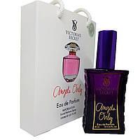 Victoria's Secret Angels Only - Travel Perfume 50ml