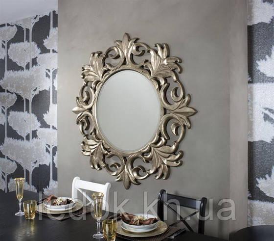 Зеркало в резной раме KingS