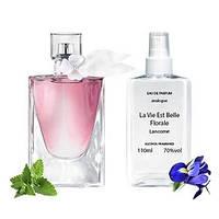 Парфюмированная вода реплика Lancome La Vie Est Belle 110 мл, фото 1