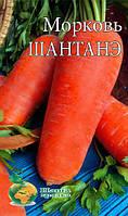 Семена морковь Шантанэ1кг Украина