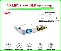 Проектор LED DLP 1080p 4k IMECO + сенсорная ручка для рисования на экране, фото 1
