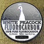 Флюорокарбон Balsax 50м