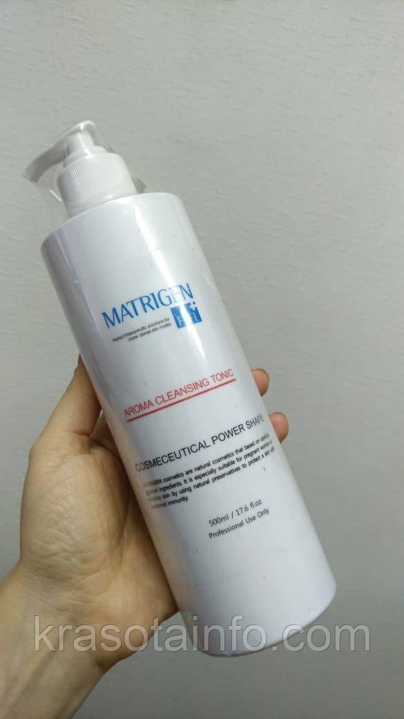 Тоник Matrigen Успокаивающий и восстанавливающий  Aroma Cleansing Tonic Профессиональный Корея 500мл