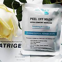 Альгинатная маска успокаивающая Peel OFF Mask Soothing & Cooling, Matrigen, Корея 1шт, 35 г, фото 1