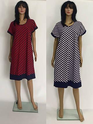 Платье Погончик с карманами, фото 2