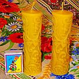 """Восковая свеча """"Высокая с узором"""" из натурального пчелиного воска, фото 2"""