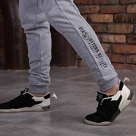 """Спортивні чоловічі штани сірий меланж """"DIAS"""""""