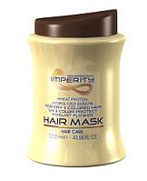 Imperity Цветочный йогурт маска для окраш. волос, 1200 мл