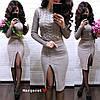 Очень красивый костюм юбка и кофта-топ, размер единый 42-46, фото 2