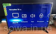 "✔️  Телевизор Самсунг | Samsung | 42"" дюйма | Smart TV | Отличное качество, фото 3"