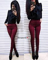 Стильные лосины джинс-стрейч. Размеры С и М, Турция, фото 2