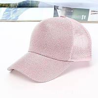 Бейсболка женская тракер розового цвета опт
