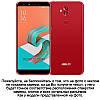 """ASUS ZenFone 5 LIte оригинальный чехол книжка противоударный металл вставка магнитный на телефон """"ROJINS"""", фото 2"""