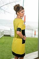 Яркое весеннее платье с карманами, фото 1