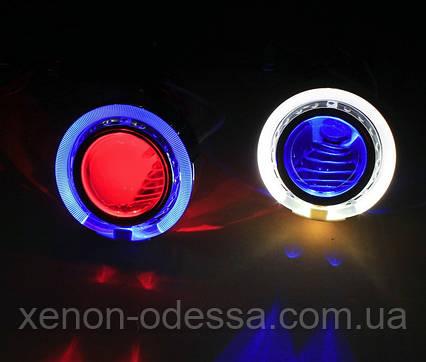 СИНИЕ Дьявольские Глазки для подсветки би-линз mini H1, G5 и других / Devil Eyes for Projector Lens (BLUE), фото 2