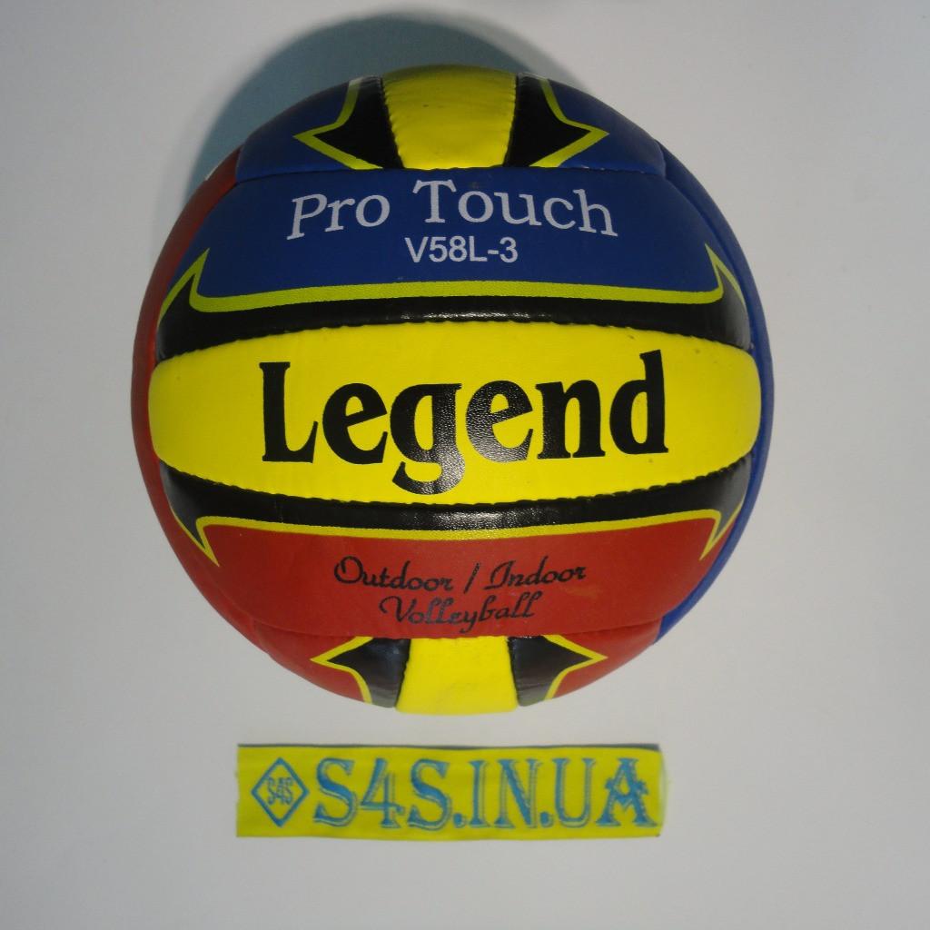 Мяч волейбольный Legend 5186, фото 1