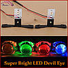 СИНИЕ Дьявольские Глазки для подсветки би-линз mini H1, G5 и других / Devil Eyes for Projector Lens (BLUE), фото 4