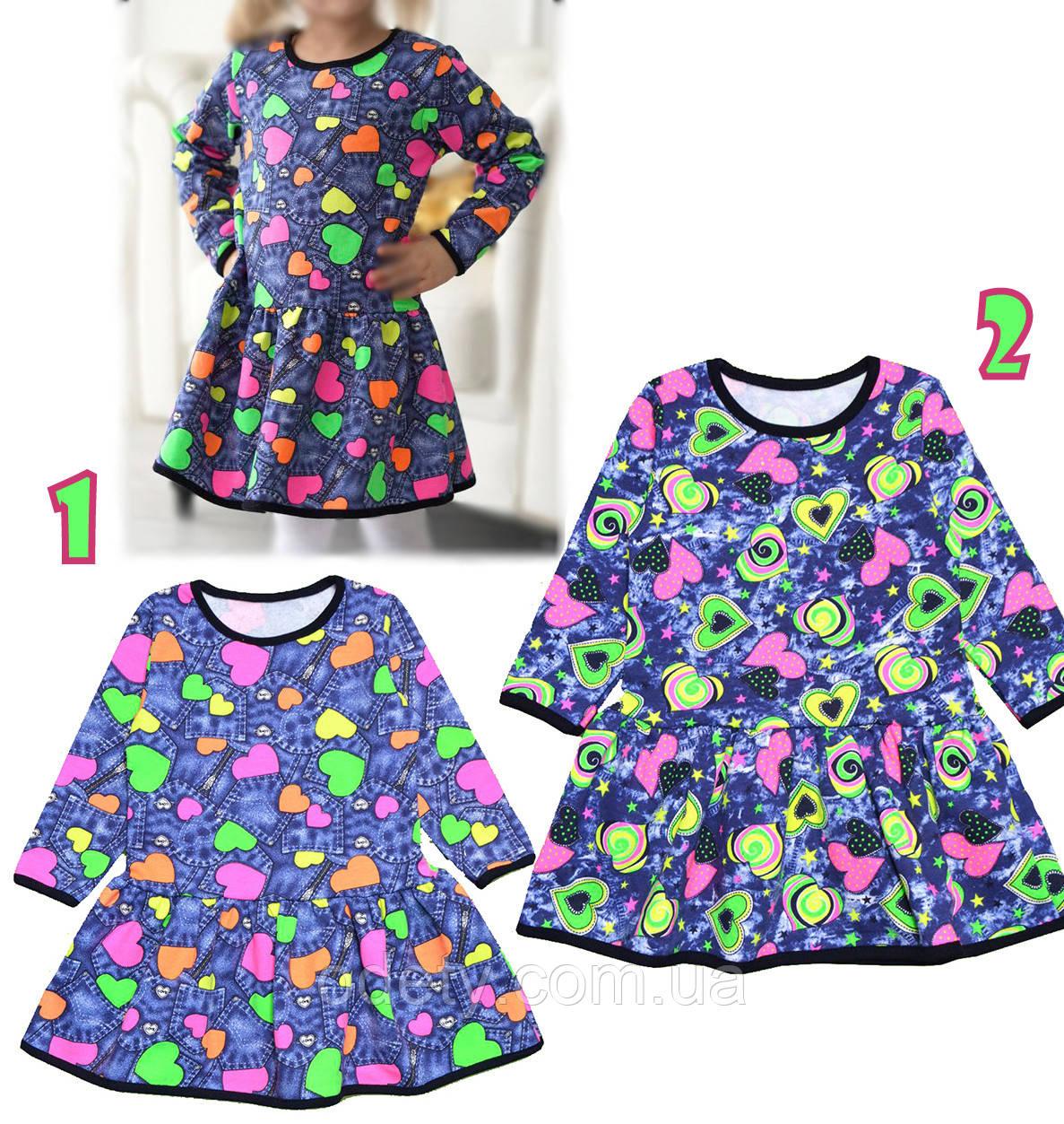 5190d569ae2 Яркое платьице для девочки. Трикотажное платье для девочки. Повседневное  платьице для девочки.