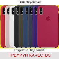 Силиконовый чехол Apple Silicone Case iPhone XS Max Премиум/Люкс качество! Soft touch покрытие чехлы на айфон