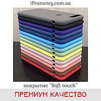 Силиконовый чехол Apple Silicone Case iPhone 7 Plus/8 Plus Премиум/Люкс каччество чехлы на айфон Soft touch