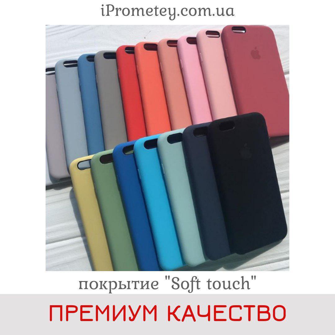 Силиконовый чехол Apple Silicone Case iPhone 7/8 Премиум/Люкс качество! Soft touch покрытие чехлы на айфон, фото 1