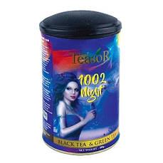 Чай Teasor 1002 Night 100g