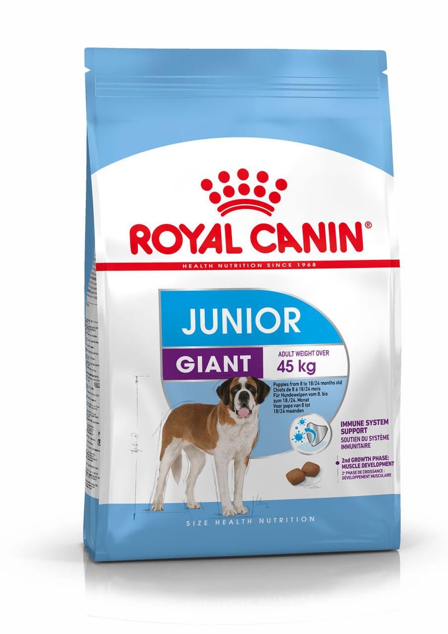 Для щенков гигантских пород от 8 до 24 месяцев Royal Canin Giant Junior, 15 кг