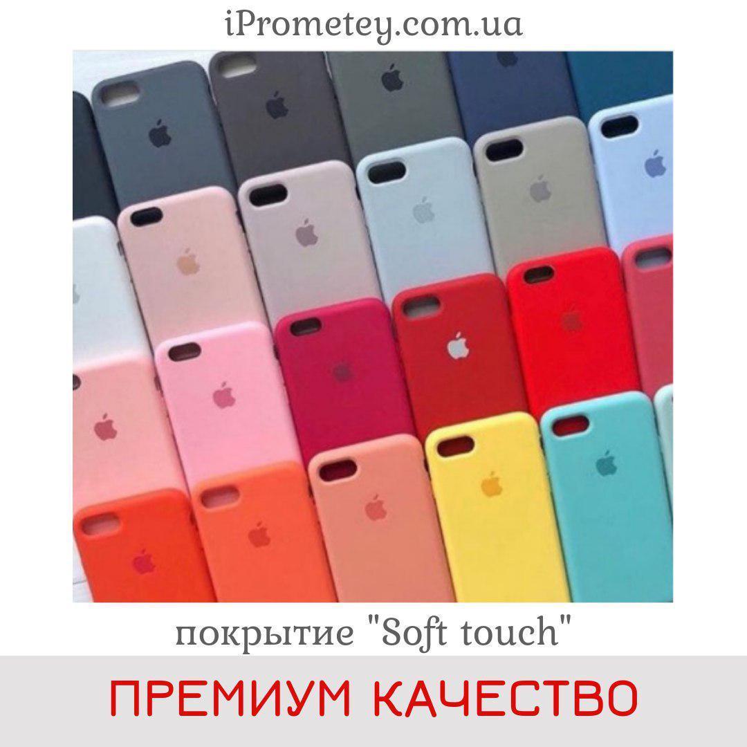 Силиконовый чехол Apple Silicone Case для iPhone 6 Plus/6s Plus Премиум/Люкс качество чехлы на айфон