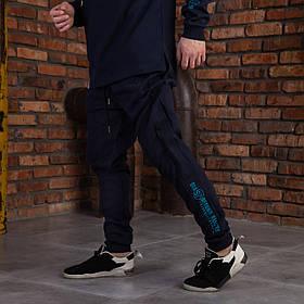"""Спортивні штани з трикотажу """"DIAS"""""""