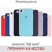 Силиконовый чехол Apple Silicone Case iPhone 6/6s Премиум/Люкс качество! Soft touch покрытие чехлы на айфон, фото 1