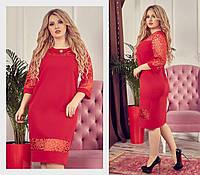 Платье женское, креп, модель 150 батал, цвет - красный