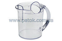 Чаша 1000ml для соковыжималки Digital, Vinis