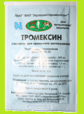 Тромексин порошок упаковка 10 г