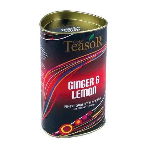 Чай Teasor Ginger & Lemon 100g, фото 2