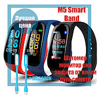 M5 Band Фитнес браслет Smart Watch Bluetooth 4.2, шагомер, фитнес трекер, пульс, монитор сна