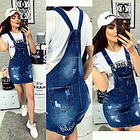 Комбинезон-юбка  весенний  джинсовый с царапками   29.30 р